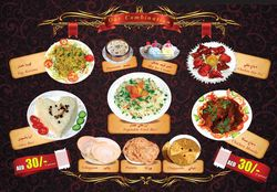 Delicious food for Party