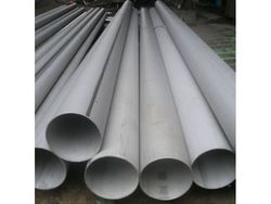 Seamless Steel 316Ti Pipe Supplier
