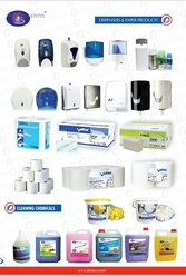 Tissue Paper Products And Dispensers