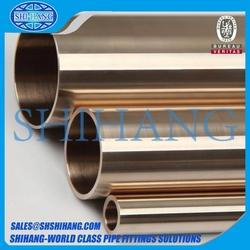 copper nickel pipe in uae