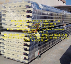 INSULATED SANDWICH PANEL IN UAE