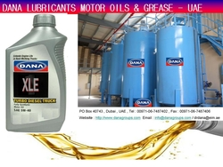 LUBRICANT SUPPLIER IN OMAN