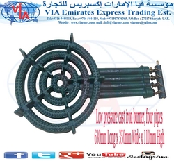 CHINESE GAS BURNER