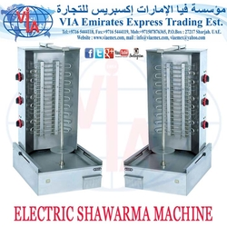 SHAWARMA MACHINE in uae