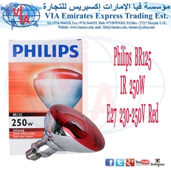 Philips BR125 IR 250W E27 230-250V Red in UAE