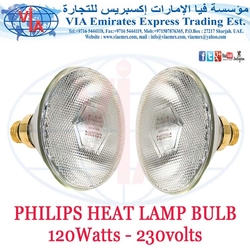PHILIPS HEAT LAMP BULB in UAE