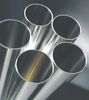 Stainless Steel 317L Seamless Tubes