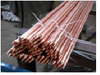 EARTH ROD SUPPLIER IN UAE