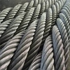 steel wire rope suppliers in uae