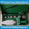PPR WELDING MACHINE UAE