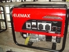 ELEMAX HONDA AUTHORISED SUPPLIER IN DUBAI