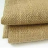 HESSIAN CLOTH IN UAE