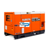 DIESEL GENERATOR SUPPLIERS IN UAE
