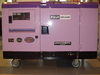 DIESEL GENERATOR SUPPLIER IN UAE