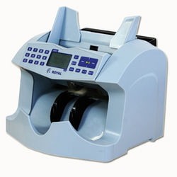 Banking Machine from SAHARA OFFICE EQUIPMENT TRADING COMPANY - L L C