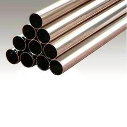 Copper Nickel Pipes from PIYUSH STEEL  PVT. LTD.