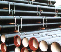 Carbon Steel Pipes from JANNOCK STEELS