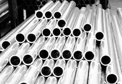 Aluminium Pipe Stockiest from TIMES STEELS