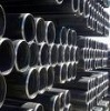 4130 Pipes from KALIKUND STEEL & ENGG. CO.