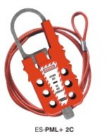 LOCKOUT TAGOUT DUBAI(Premier Multipurpose Cable) from GULF SAFETY EQUIPS TRADING LLC