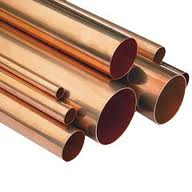 Copper Alloy Tubes from UDAY STEEL & ENGG. CO.