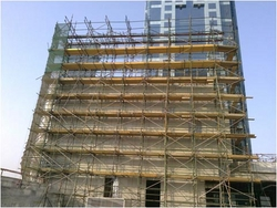 Scaffolding - Steel from CARRY ON BUILDING EQUIPMENT RENTAL LLC