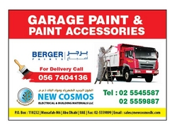 GARAGE PAINT SUPPLIERS IN ABU DHABI from NEW COSMOS ELECTRICAL & BUILDING MATERIALS - L L C