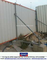 Steel Fencing Wall Temporary Continous -DANA STEEL from DANA GROUP UAE-OMAN-SAUDI [WWW.DANAGROUPS.COM]