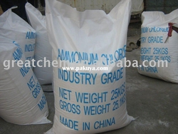 Ammonium Chloride from AL TAHER CHEMICALS TRADING LLC.
