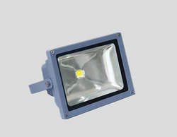 10/20W LED FLOOD LAMP SUPPLIER IN UAE from AL TOWAR OASIS TRADING