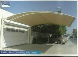 CAR PARK SHADE FOR INTERRIORS COMPANIES 0553866226 from AL BAIT AL MALAKI TENTS & SHADES. +971553866226