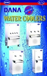 Drinking Water Coolers 2tap-5taps Cooling System  from DANA GROUP UAE-OMAN-SAUDI [WWW.DANAGROUPS.COM]