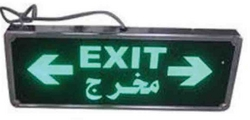 EXIT LIGHTS from URUGUAY GROUP OF COMPANIES