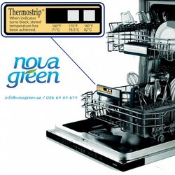 TDI Sticker For Diswasher from NOVA GREEN GENERAL TRADING LLC