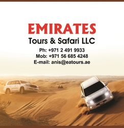 Morning Desert Safari in Abu Dhabi from EMIRATES TOURS & SAFARI LLC