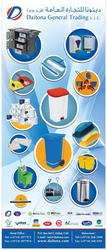Kitchen Hygiene Products In DUBAI from DAITONA GENERAL TRADING (LLC)