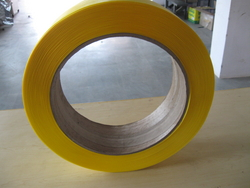 PP STRAPPING from SIGNOR POLYMERS PVT. LTD.