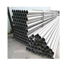 Aluminum Pipes from NANDINI STEEL