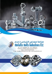BOLTS & NUTS from METALLIC BOLTS INDUSTRIES LLC