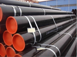 carbon steel pipes from KRISHI ENGINEERING WORKS