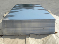 ALUMINIUM SHEET SUPPLIERS IN UAE from UNION GULF