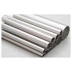 Stainless Steel Pipes 310 from GANPAT METAL INDUSTRIES