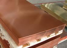 Copper Sheet from RAJDEV STEEL (INDIA)