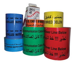 All Types Of Printed Warning tape from CLEAR WAY BUILDING MATERIALS TRADING