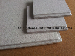 Acoustic Mineral Fiber Ceiling Board from SHIJIAZHUANG SHENGYI BUILDING MATERIAL CO., LTD.