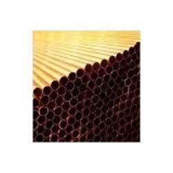Copper Nickel Tubes from RENINE METALLOYS