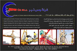 CRANES - Supply, Repair & Service from JEMS COMPANY W.L.L