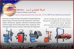 Garage Equipment Suppliers  from JEMS COMPANY W.L.L
