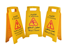 CAUTION BOARD IN UAE from SOUVENIR BUILDING MATERIALS LLC