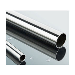 Titanium Tubes from METAL TRADING CORPORATION